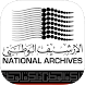 National Archives by National Archives