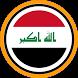دردشة عراقية by M.SAIF✦✦