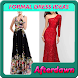 Formal Dress Ideas by Afterdawnapps