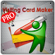 Visiting Card Organizer Pro by DSPL