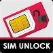 Sim unlocker - simulator by sifitich