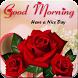 Good Morning Gif by Sky Studio App