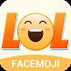 Cool hot words emoji sticker