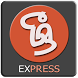 Sri Express by Biz Solutions