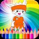 coloring inzma eleven go by DEVGO