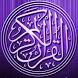 Qori Alquran Lengkap by Rizki Studio