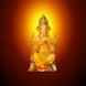 Ganesh Aarti Audio And Lyrics by RV Techno