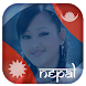 My Nepal Flag Profile Photo by Vvani Apps