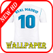 Real Madrid Wallpaper Football Logo Club by Football Wallpaper Software
