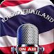 Radio Thailand Online by Georky Cash App-Radio FM,RadioOnline,Music,News