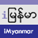 iMyanmar FB by Innovative Mobility