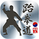 Taekwondo Poomsae Master Black by Unito Entertainment co., ltd.