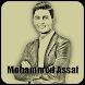 أغاني محمد عساف