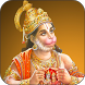 Hanuman Dada Mantra Dhun by Vishva Apps Studio