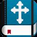 American Standard Bible by BIBLIA