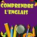 تعلم الإنجليزية Learn English by gamesoftweb