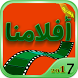 افلام اون لاين2017 Simulator by ChristaDev Inc