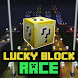 Lucky Block Race Map MCPE by BoysCry