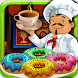 Coffee Maker & Donut Cooking by Funtoosh Studio