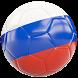 Mundial 2018- Rússia by Marcela Tais