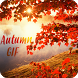 Autumn GIF by Varniappstore