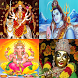 Bhajans/Devotional Songs - हिंदी भजन by Creative Applabs