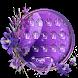 purple flower dew keyboard by Super Keyboard Theme