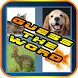 MyWord! - Guess The Word puzzle game by -UsefulApps-