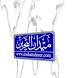 صحيفة ميدان التحرير by EraCore.NET