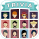 Trivia Quest™ People Trivia by ThinkCube Inc.