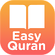 Learn Quran - Qaida Noorania by Blu Yeti Inc