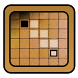 Squared - The Puzzle Game by AppsetDog