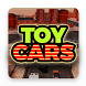 Toy Cars (Unreleased) by Blue Cow Entertainment