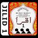 Iqro' Jilid 1 by RedBerkah