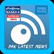 Pak TV Channels Latest News by kaminayApps