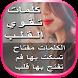 كلام يقوي الشخصية يستحق التأمل by nadteam
