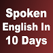 Spoken English in 10 days by Old Gate