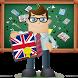 Mr. Vocabulary: English words by Adil Gounane