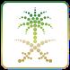 Saudi National Portal App