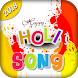 Happy Holi Song 2018 - Bhojpuri Song by Think Apps Studio