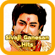 Sivaji Ganesan Hit Songs Tamil by Global Appz