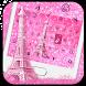 Eiffel Tower Keyboard by Remote design studio