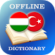 Hungarian-Turkish Dictionary by AllDict