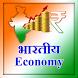 Bhartiya Economy by bazegard