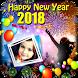 Happy New Year 2018 Frames by Gigo Multimedia