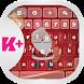 Santa Keyboard by Android Themes 6