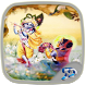 5D Radha Krishna LiveWallpaper by God App Developer