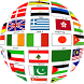 World Flags Quiz by Praveen Yuva