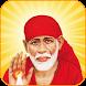 Sai Baba Ringtones New by Dharm Bhakti Apps