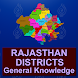 Rajasthan Districts GK Quiz by eStudy Solution